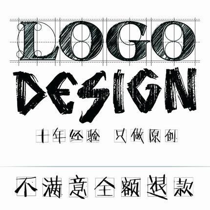 logo设计原创商标设计品牌公司企业VI字体卡通图标志制作满意为止