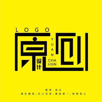 公司企业品牌吉祥物logo设计原创卡通字体门头商标注册标志设计