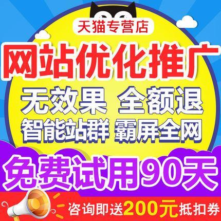 网站建设优化网站推广平台百度google谷歌360搜狗网页排名seo优化