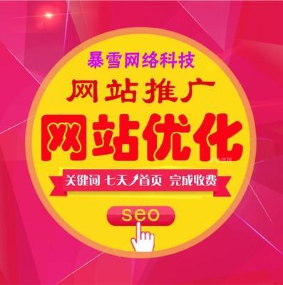 网站首页baidu收录优化搜狗seo排名360关键快速照恢复词神马推广